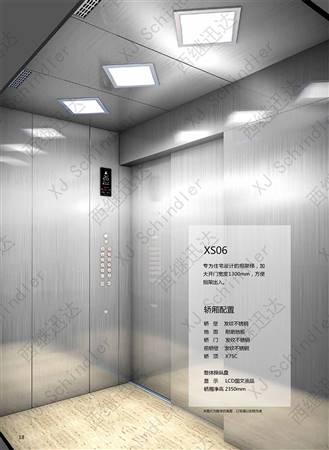 XS06客梯