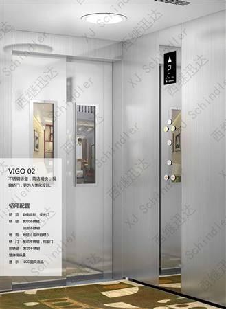 VIGO 02家用电梯