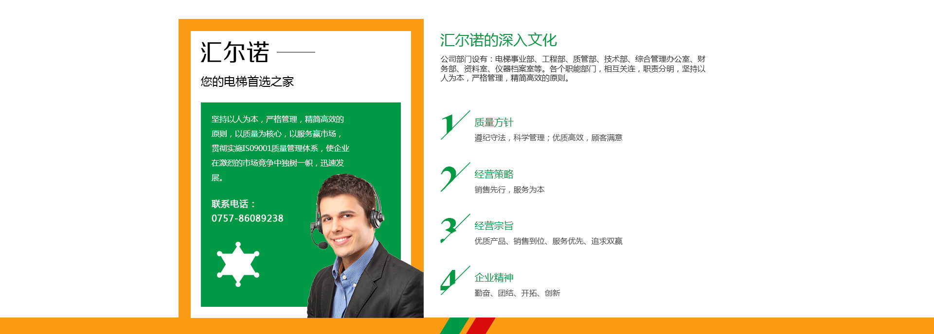 雷竞技app下载官方版iso_21.jpg
