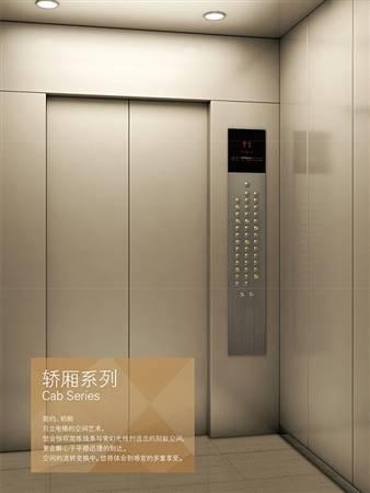 E-01小机房客梯