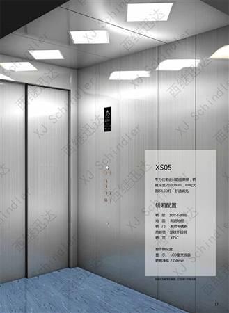 XS05客梯